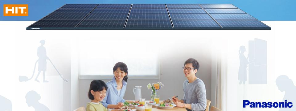 Panasonic 太陽光発電